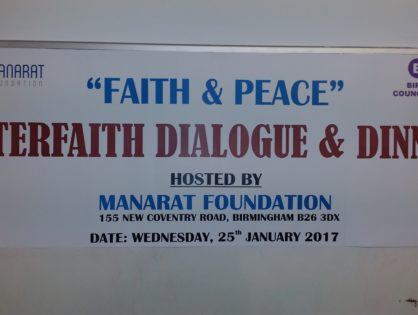 Interfaith Dilaogue & Dinner at Manarat Foundation