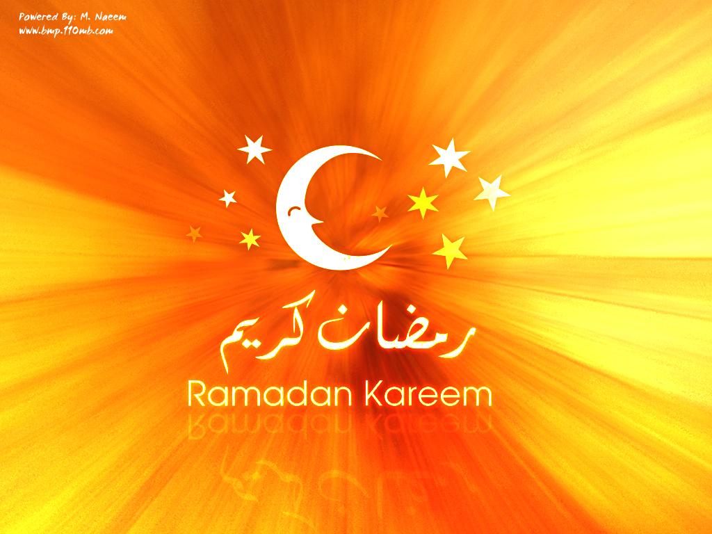 Welcome Ramadan 2017 / 1438H